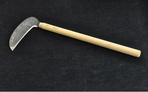 【020-007】伝統的工芸品「房州鎌」六寸
