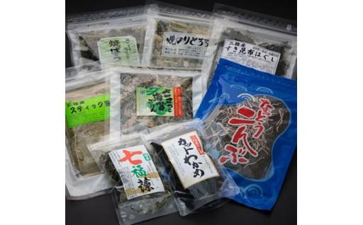 2018富士國人気の海藻セット