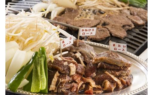 長沼ジンギスカン3種食べ比べセット