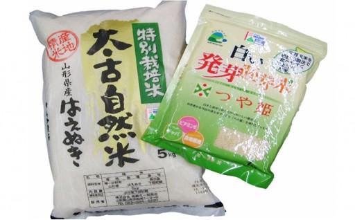 [№5805-2160]特別栽培米太古自然米はえぬき5kgつや姫発芽胚芽米1kg