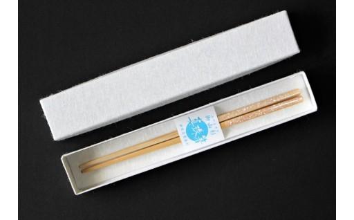 真珠箸【木地】*