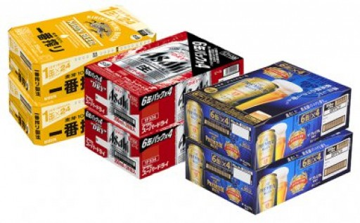 F-016 キリン一番搾り、アサヒドライ、サントリーモルツ350缶【各2ケース144本】