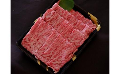 451 米沢牛ももすき焼き用 800g【星精肉店】