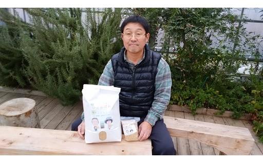 029 九代目又七の【玄米】有機ひとめぼれ5kg+大豆1kg