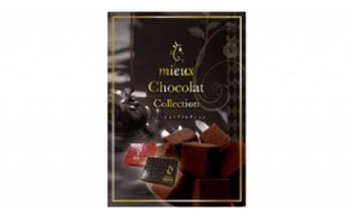 生チョコレート 20コ入り2箱