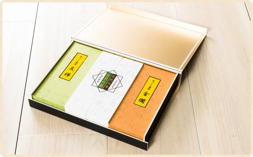 30-025 香木伝来伝承地 淡路島から贈る天然香料のお線香「香木シリーズ 4種の香り詰合せ」