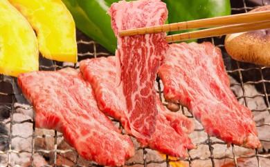 [№5799-0150]常陸牛A5等級 焼肉用500g(ロース)