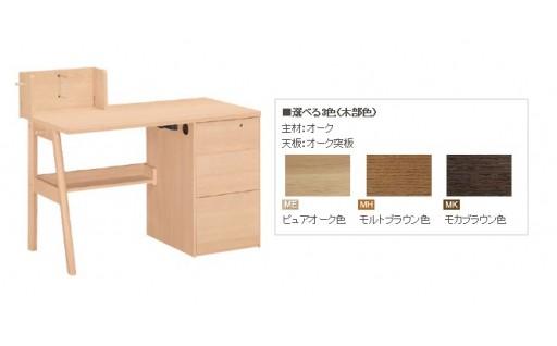 32M-0001 カリモク 「学習デスク:コーディ―」 SU3670