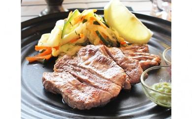 [№5791-0236]杜の都仙台名物肉厚牛たん1000g