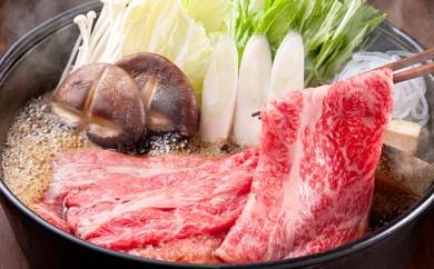 [№5799-0146]常陸牛A5等級 すき焼き用500g(もも肉)
