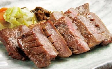 [№5791-0237]和食の店 表小路 牛たん焼き(仙臺牛たんブランド) 2kg