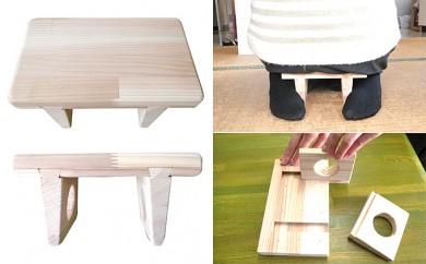 [№5665-0298]木製 正座いす(組立式)