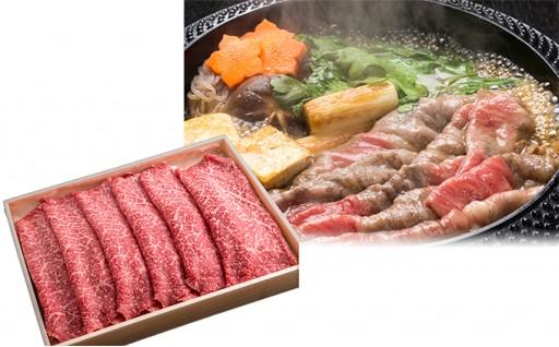 [№5805-1955]和風肉料理「佐五郎」山形牛A5-4モモすきやき用500g