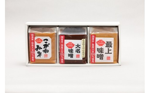 (316) 小倉味噌店 食べくらべセット