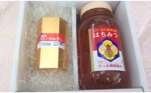 【D19】ひふみ養蜂園 はちみつとローヤルゼリー(100g)