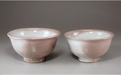 A-7 萩焼 窯変夫婦ご飯茶碗