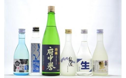 (387) 石岡地酒飲み比べセットC(日本酒)