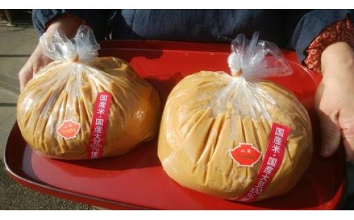 (317) 小倉味噌店 こがねみそ5kgセット