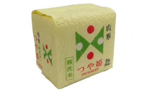 [№5805-2168]山形産 無洗米キューブ米つや姫300g×20個