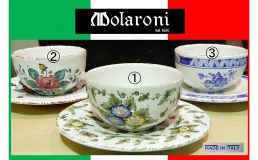 368 イタリア「ペーザロ市」の窯元「モラローニ」作・マヨリカ焼きカップ&ソーサー(掛川市姉妹提携都市)