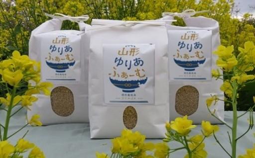 067 山形ゆりあふぁーむの【玄米】農薬・化学肥料不使用ひとめぼれ12kg