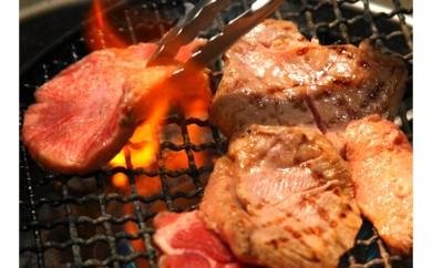 [№5791-0187]杜の都仙台名物 肉厚牛たん食べ比べセット200g×2種