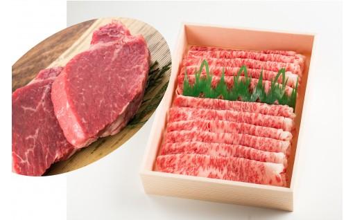 56C.鳥取和牛すきやきロース800g・黒毛和牛ヒレステーキ150g×2枚