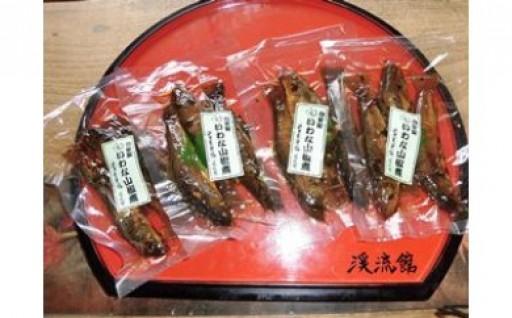 e8 イワナ山椒煮(18尾入)