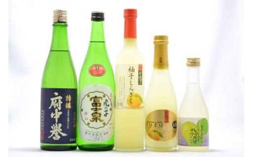 (390) 石岡地酒飲み比べセットF(日本酒・梅酒・リキュール)