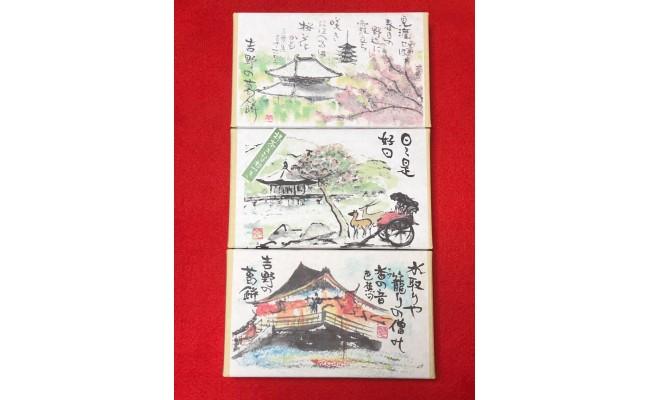 奈良風景イメージ写真