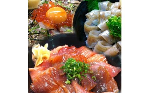 18-111.日本海の漬け丼と昆布じめ丼おまかせセット