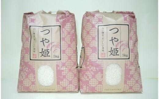 093 大沼ファームの特別栽培米つや姫10kg