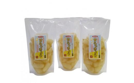 125.砂丘らっきょうの甘酢漬け(20袋)