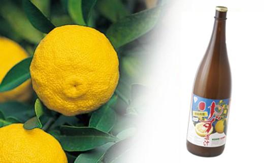 [№5852-0056]ゆず果汁 1.8L