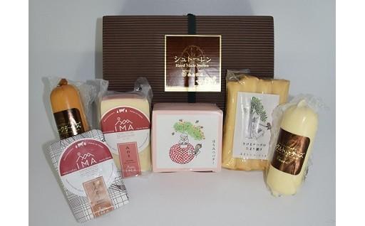 〔C-6〕那須の恵み乳製品セット