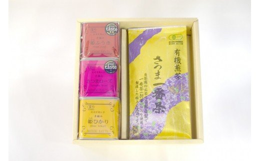 DD-15 紅茶と枕崎茶