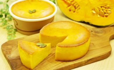 [№5890-0216]北海道産かぼちゃスイーツ チーズケーキ「サロマ」 3個セット