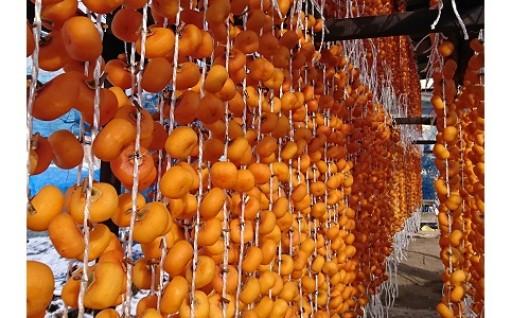 0107-102 紅干し柿 32果 Lサイズ