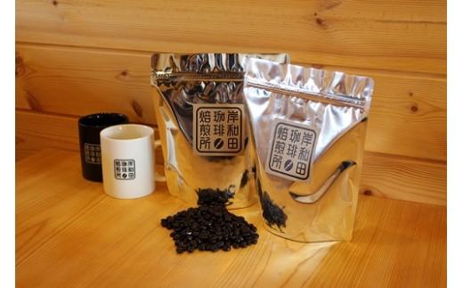 A3-21.グアテマラ産スペシャリティコーヒー豆 1kg