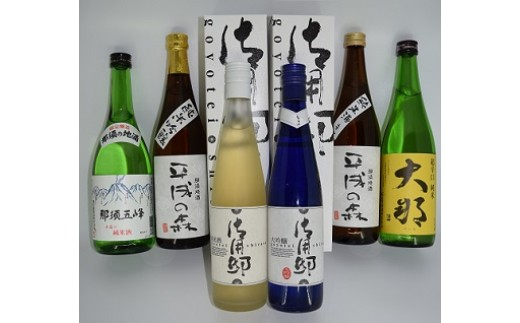 〔D-9〕那須の地酒あじわいセット