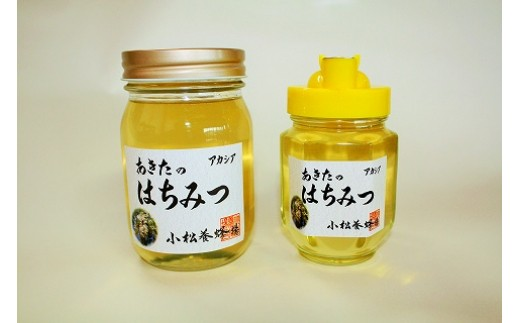 B82007 秋田のアカシア蜂蜜2本セット