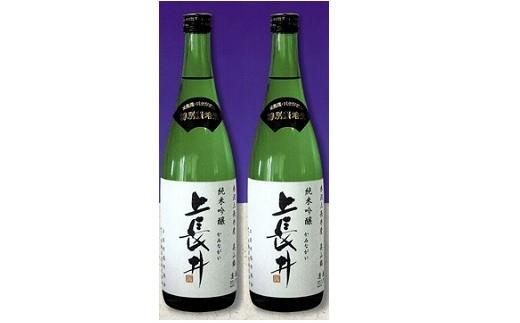 011-003 特別栽培米美山錦使用「上長井」2本セット(地域発オリジナル商品)