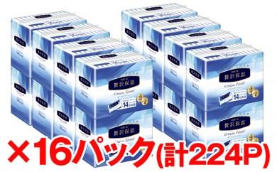[№5665-0351]エリエール贅沢保湿(ポケットティッシュ)14P×16パック (計224P)