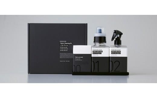 C104 &SOAP FABRIC クリーニングキット