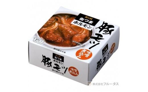 【10050】缶つまホルモン 豚モツ 味噌煮込み 85g×6缶