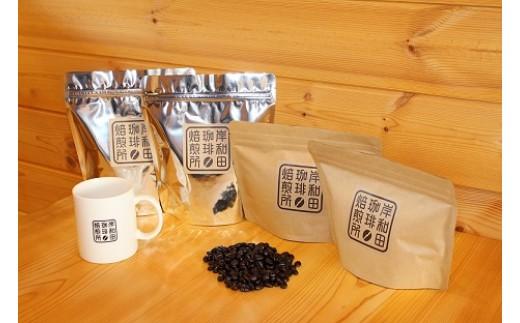 A3-22.受注後焙煎!銘柄おまかせスペシャリティコーヒー豆200g×2&グアテマラ産スペシャリティコーヒー豆 1kg