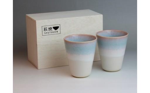 萩焼 mint ペアカップ