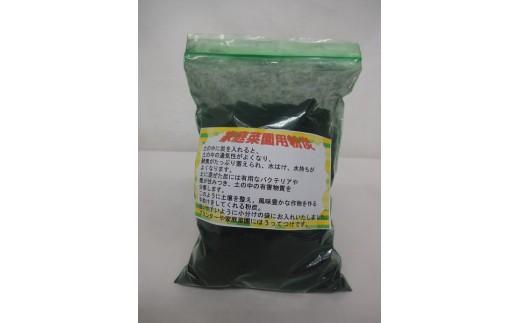 炭の詩 野菜と土の栄養剤 粉炭君 約1.2kg