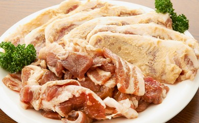 [№5890-0146]味噌漬ロース約1kg、味付バラ肉約1.4kg