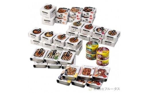 【45001】缶つま 人気商品20種類セット×2